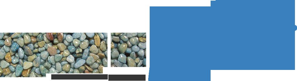 PebbleVelvet Logo